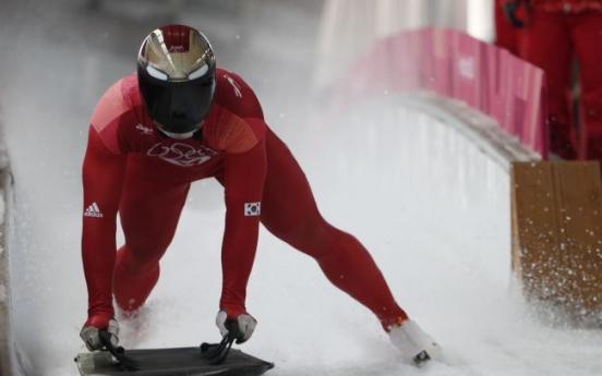 [PyeongChang 2018] South Korea's Yun Sung-bin wins gold in men's skeleton