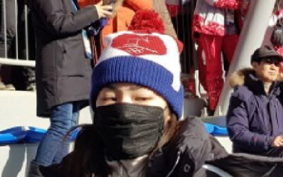 [PyeongChang 2018] Kim Yu-na spotted cheering for S. Korean skeleton slider