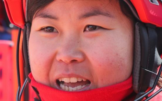 [PyeongChang 2018] N. Korean alpine skier hoping to make friends during Winter Games
