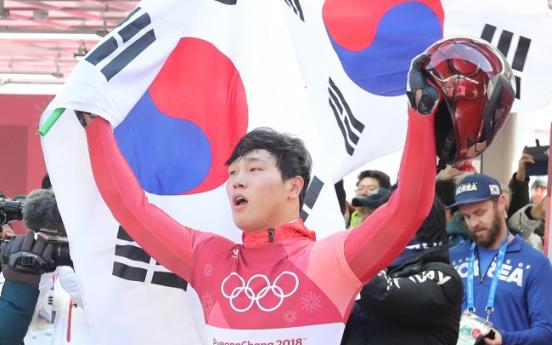 [PyeongChang 2018] South Korea's 'Iron Man' Yun Sung-bin wins historic gold in men's skeleton
