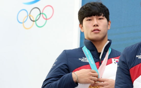 [PyeongChang 2018] Skeleton champion hoping to see more S. Koreans on podium in future