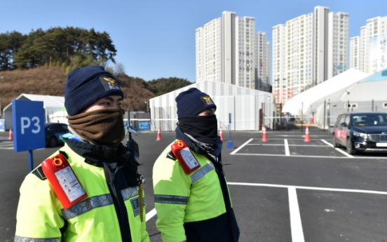 [PyeongChang 2018] Gangneung Media Village worker in 50s found dead