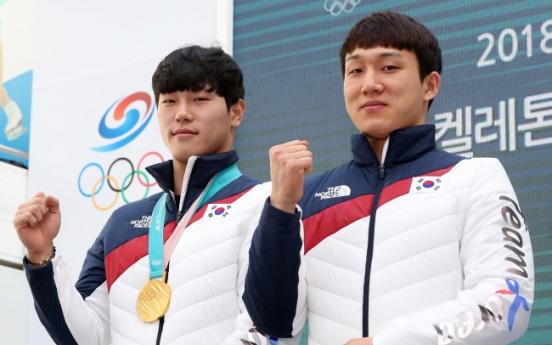 [PyeongChang 2018] Mental training key to S. Korean skeleton sliders' success