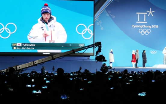 [PyeongChang 2018] Over 90 pct of PyeongChang Olympic tickets sold: organizing committee