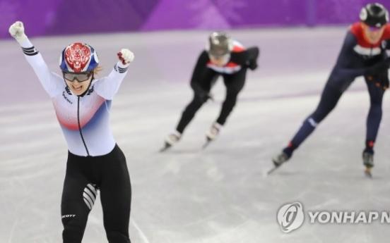 '최민정 금' 여자 쇼트트랙 실시간 시청률 45.9%