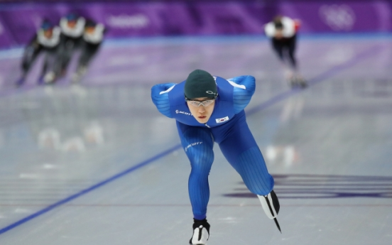 [PyeongChang 2018] S. Koreans to compete against one another in men's 500m speed skating