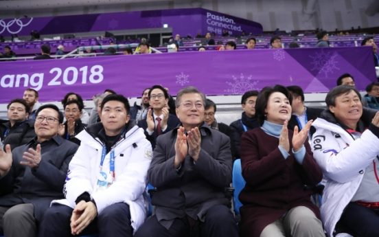 Moon offers encouragement to short track skaters
