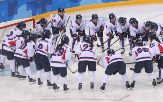 [PyeongChang 2018] Joint Korean team loses to Switzerland in women's hockey classification match