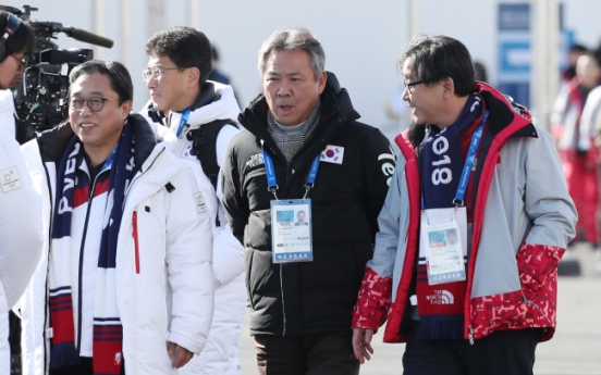 [PyeongChang 2018] S. Korean Olympic committee under fire over alleged verbal abuse
