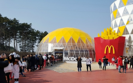 [Video] Athletes are lovin' it: McDonald's store becomes popular hangout at PyeongChang Olympics