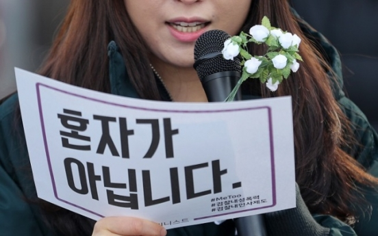 [Herald Interview] 'Sexual harassment is not personal, but social problem'