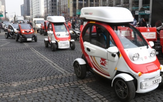 Korea Post to adopt 10,000 electric cars for delivery