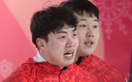 [PyeongChang 2018] Korean bobsledder promises improved performance in upcoming 4-man event