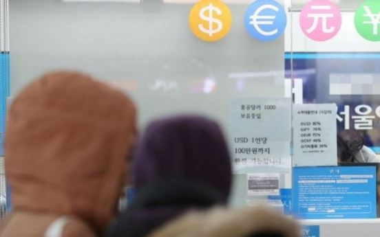 Non-financial firms to be allowed to engage in currency exchange