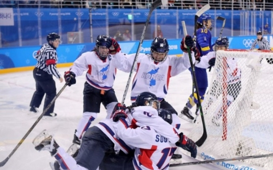 [PyeongChang 2018]  Even with losses piling up, unified Korean hockey team hailed as symbol of peace