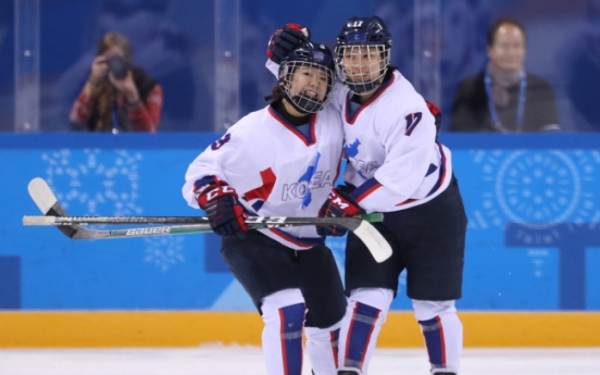 [PyeongChang 2018] Joint Korean women's hockey team loses final match to Sweden