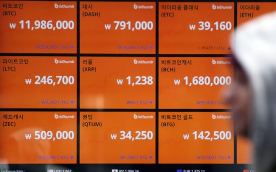 Korea to support 'normal transactions' of cryptocurrencies