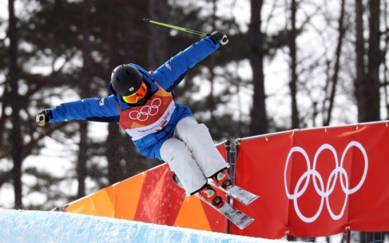 [PyeongChang 2018] S. Korean freestyle skier fails to reach men's halfpipe finals