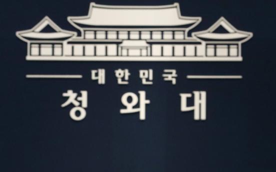 Govt. to designate Gunsan as employment crisis area in wake of GM shutdown decision