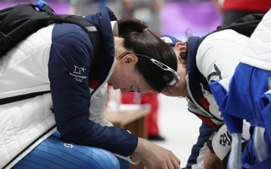 [Newsmaker] South Korea's female skaters under fire for bullying
