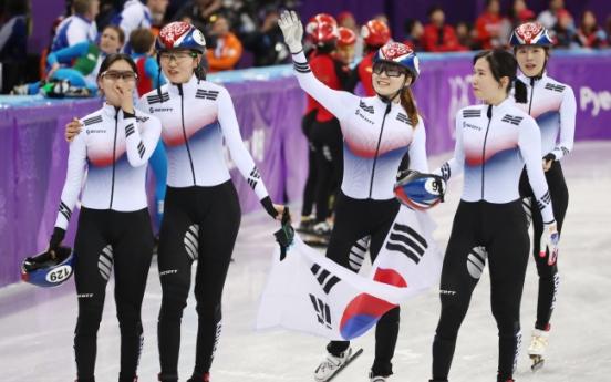 [PyeongChang 2018] South Korea clinches gold in women's 3,000m short track relay