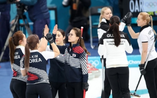 [PyeongChang 2018] Korean women's curling team clinches 1st place in round robin