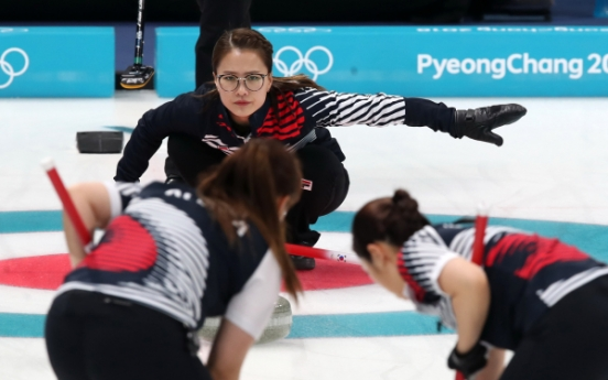 [PyeongChang 2018] 'Yeong-mi-yah!' and other hallmarks of curling sweeping Korea
