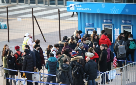[PyeongChang 2018] Organizers to clamp down on rampant ticket resales