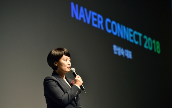 Naver investing heavily in marrying search and AI, but it's a rocky relationship