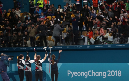 [PyeongChang 2018] PyeongChang Olympic spectators top 1m: organizers