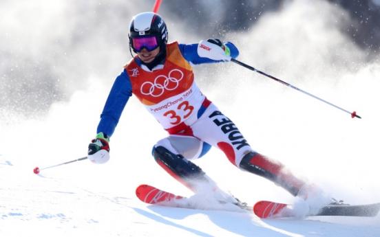 [PyeongChang 2018] Korea ranks 27th in men's alpine skiing slalom run