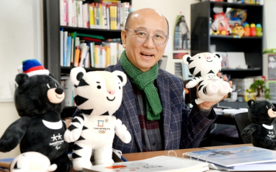 [Herald Interview] The man behind Soohorang the white tiger