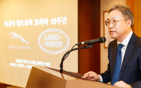 Jaguar Land Rover Korea aspires to sell 18,000 units this year