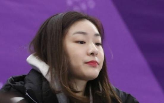 후배 경기 본 김연아...