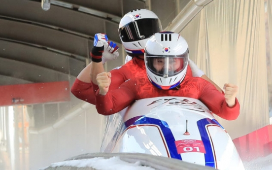 [PyeongChang 2018] South Korea wins silver in 4-man bobsleigh
