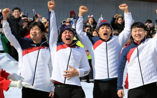 [PyeongChang 2018] S. Korean bobsledders say silver medal is result of teamwork