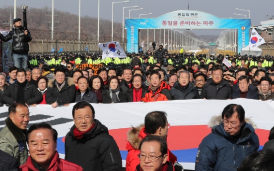 NK delegation diverted to avoid protest on way to Seoul