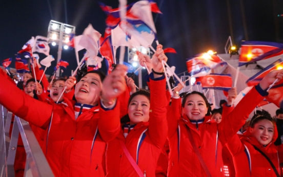 [PyeongChang 2018] Two Koreas carry own flags, but march together at closing ceremony