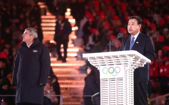 [PyeongChang 2018] Top organizer says 'world became one' during PyeongChang Winter Olympics