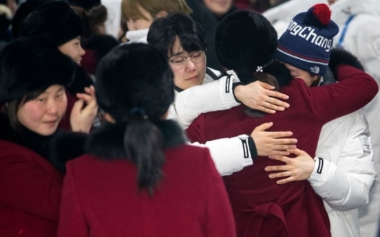 [PyeongChang 2018] S. Korean female hockey players bid teary farewell to NK teammates