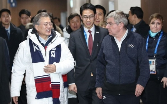[PyeongChang 2018] Moon gears up for Paralympic Games, urges support for another success