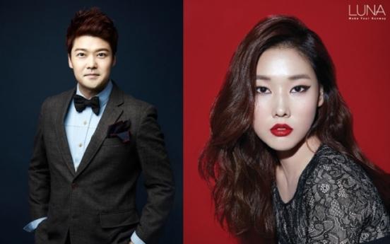 TV entertainer Jun Hyun-moo, model Han Hye-jin confirm relationship