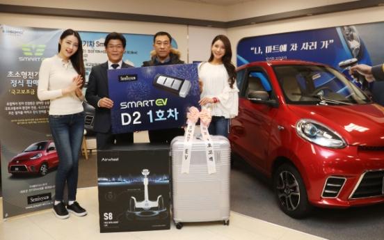 [Photo News] E-mart delivers first EV