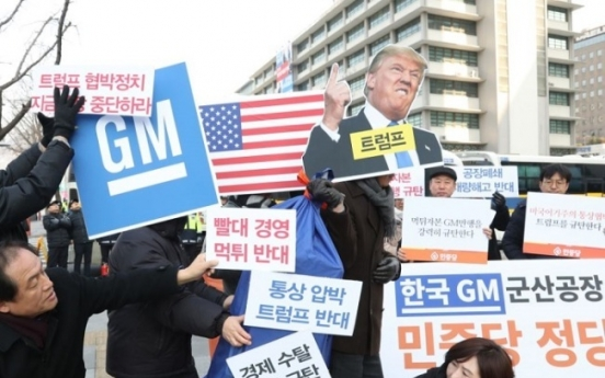 Korea to scrutinize GM's transfer pricing, cost to selling price ratio