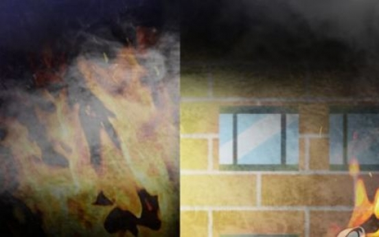 Man detained for burning bar in Busan