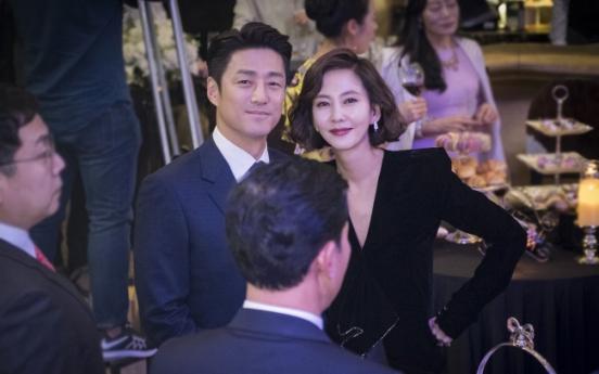 'Misty' actress Kim Nam-joo explains how she shaped character