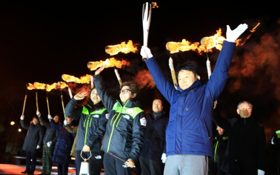 [PyeongChang 2018] Flame for PyeongChang Paralympics lit in 5 S. Korean cities