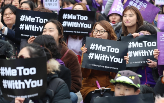 #MeToo followed by #WithYou