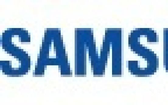 Samsung SDI to provide battery modules for Kauai ESS project