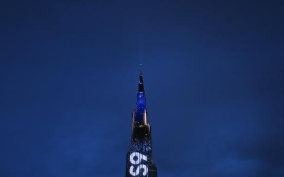 [Photo News] Galaxy S9 shines on Burj Khalifa